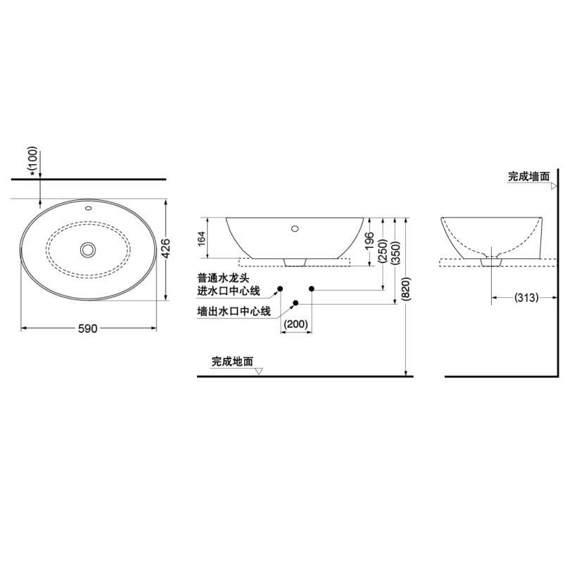 Bản vẽ kỹ thuật lavabo đặt bàn TOTO LW516B