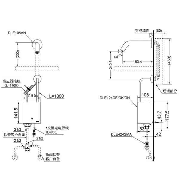 Bản vẽ kỹ thuật vòi cảm ứng TOTO DLE105AN/DLE124DH/DLE424SMA/DN010