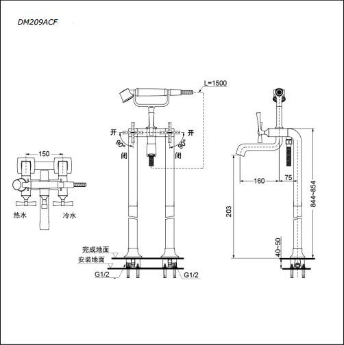 Bản vẽ kỹ thuật vòi xả bồn kèm sen tắm nóng lạnh TOTO DM209ACF