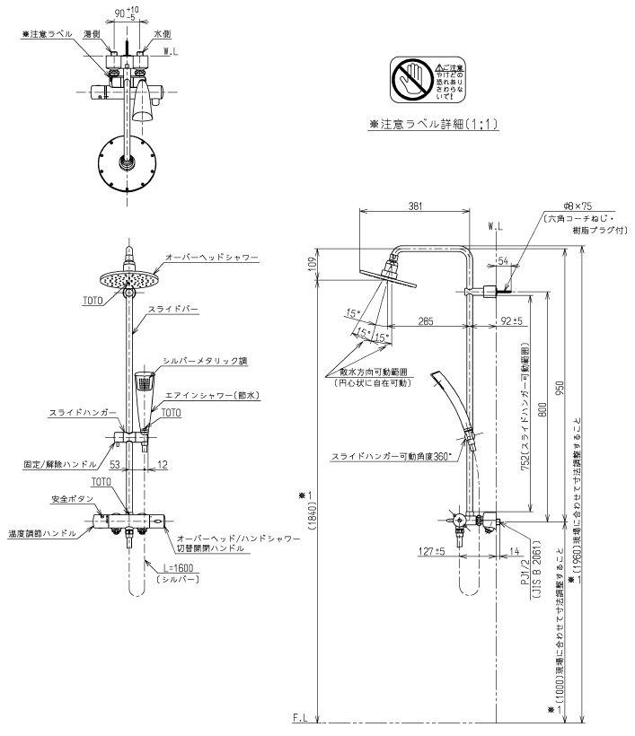 ban-ve-sen-tam-cay-toto-TMW95EC
