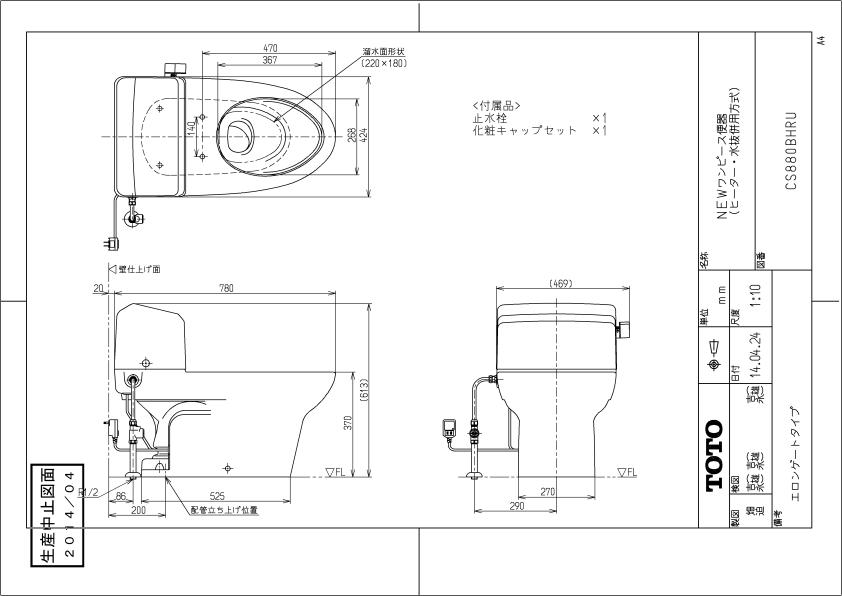Bản vẽ kỹ thuật bồn cầu 1 khối CS880BRU